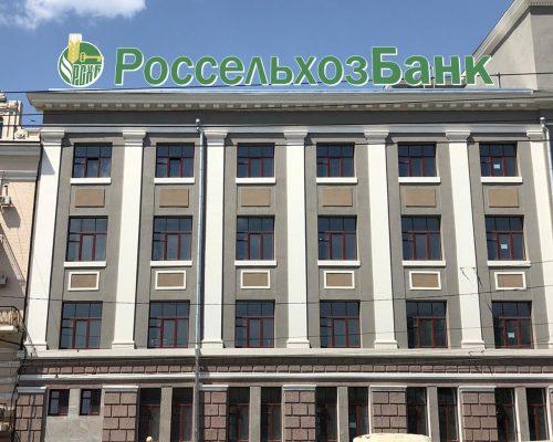 Генеральный подрядчик ООО ФПК Контракт Центр